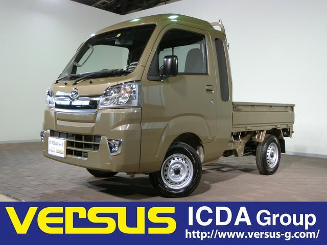 ハイゼットトラック ジャンボSAIIIt 届出済未使用車 4WD AT LED