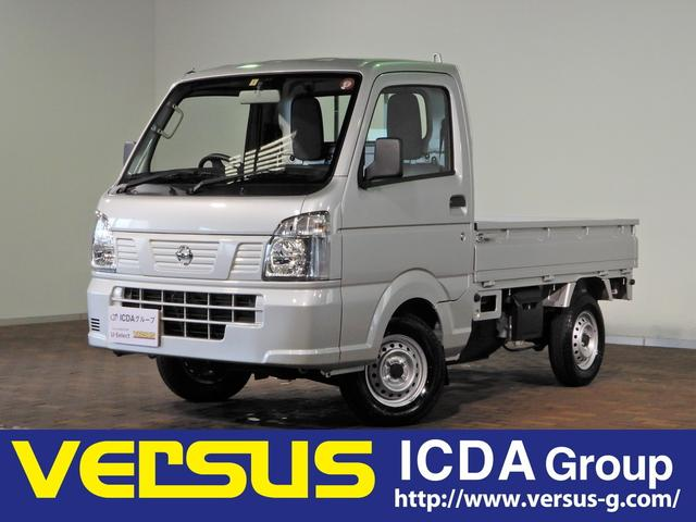 NT100クリッパートラック DX 4WD AT 届出済未使用車 エアコンパワステ ABS