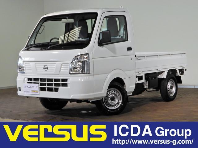 NT100クリッパートラック DX 届出済未使用車 AT車 エアコン パワステ ABS