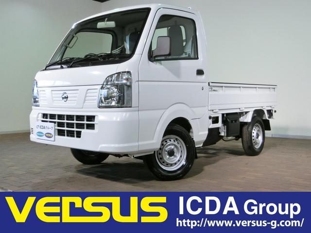 NT100クリッパートラック DX農繁仕様 届出済未使用車 4WD 両席エアバック ABS